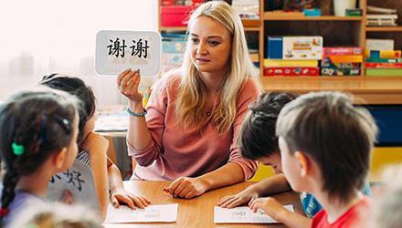 Китайский в детском саду